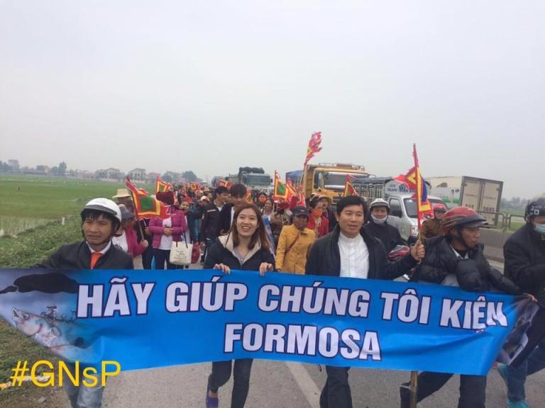 gnsphayguip